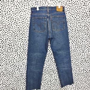 Levi's Jeans - Levi's Premium Wedgie Straight Jeans